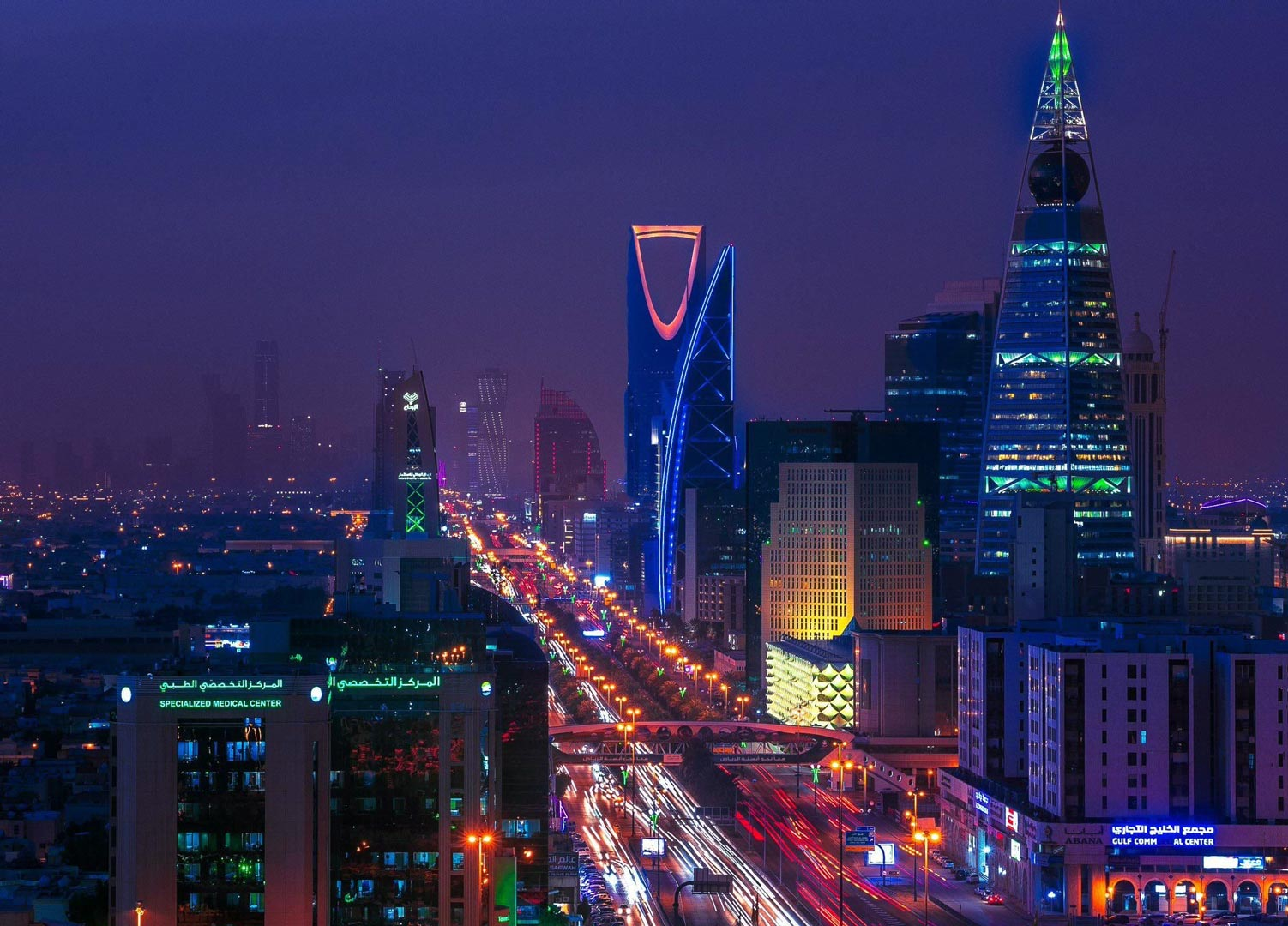 Arabia Posti